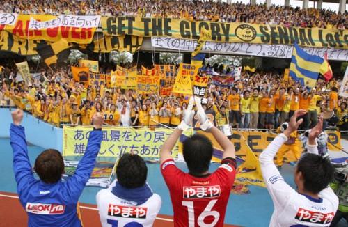 【J1 第3節回顧】東北にエールを送り続けるベガルタ仙台の想いがこもった勝利!